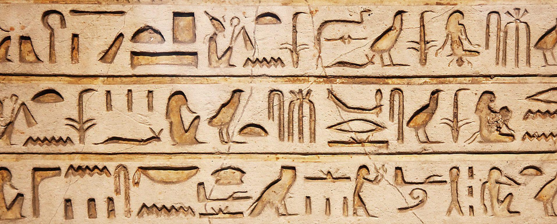 Egyptian-Hieroglyphics-e1554229900558